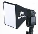 呈現攝影-SUN POWER 專業閃光燈柔光罩 [大型] 收納方便不佔空間 通用型 離機閃canon /Nikon