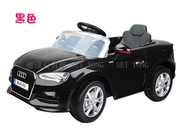 億達百貨館20642正版奧迪A3童車/Audi原廠授權四通遙控童車兒童騎乘可外接MP3兒童電動車特價