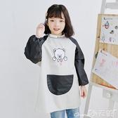 兒童罩衣畫畫衣長袖防水圍裙定制LOGO美術繪畫衣幼兒園寶寶吃飯衣 小天使