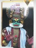 【書寶二手書T2/旅遊_DO6】印度_原價600_陳佩君