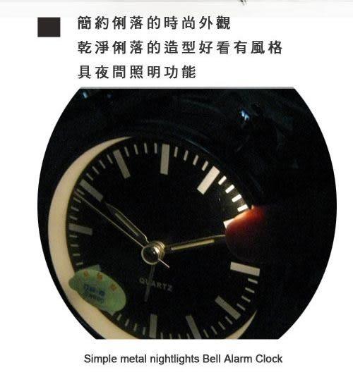 [AWANA]簡約金屬夜燈打鈴鐘(4吋)
