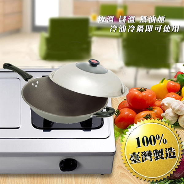 鍋之尊 鈦合金手工鑄造超硬不沾中華炒鍋36CM