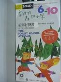 【書寶二手書T5/親子_PAW】家裡的森林小學6-10有聲書_朱台翔_20CD