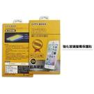 鋼化玻璃保護貼 realme Narzo 30A C3 C21 螢幕保護貼 玻璃貼 旭硝子 CITY BOSS 9H 非滿版