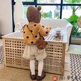 兒童側背包可愛小熊卡通公主毛絨後背包【淘夢屋】