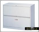 {{ 海中天辦公傢俱 }} C-22 摩登時尚 OA衣櫃/公文櫃系列 201-02 複合二層式鋼製公文櫃(一抽一掀)