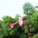 飛機 手拋飛機 EPP飛機 保麗龍 玩具...
