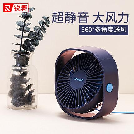 小風扇 USB迷妳學生桌面宿舍辦公室超靜音電扇便攜式小電床上無聲充電usb接口插電隨身大臺式風力