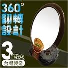 台灣製!古典圓型雙面放大化妝鏡-單入(小)006 [54821]