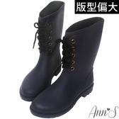 Ann'S偶陣雨-造型前綁帶中筒雨靴-深藍
