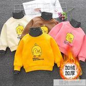 男童女童冬裝衛衣小黃鴨新款寶寶兒童加絨加厚打底衫上衣 韓慕精品
