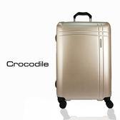 Crocodile 霧面鋁框箱含TSA-24吋-潮流金   0111-6324-08