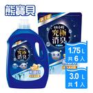 熊寶貝 柔軟護衣精1+6件超值組(3.0L x1瓶+1.75L x6包)_竹萃淨味