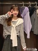 針織上衣 春秋假兩件披肩上衣秋季2020年新款韓版寬鬆外穿條紋長袖針織衫女 伊蒂斯