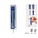《享亮商城》MS25505-HB 按鍵式自動筆芯 施德樓
