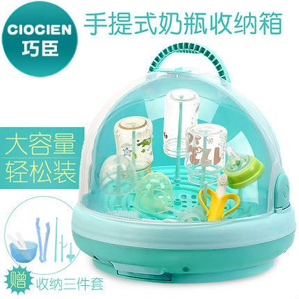 嬰兒奶瓶收納箱大號干燥架便攜式晾干架帶翻蓋防塵寶寶餐具儲存盒 萬寶屋