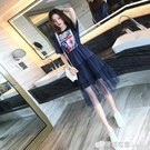 胖mm洋裝女夏季新款韓版大碼女裝顯瘦遮肚子中長款網紗裙子 雙十二全館免運