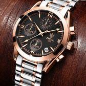 手錶男士全自動機械錶精鋼帶防水石英學生時尚韓版潮男錶 數碼人生