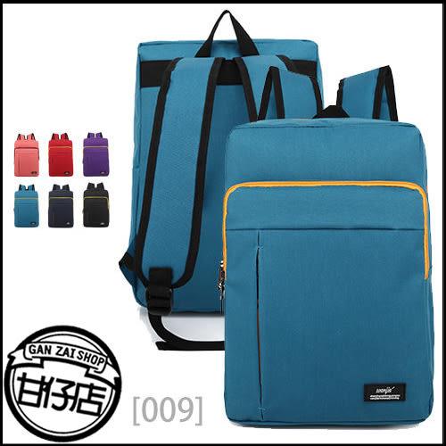 帆布 休閒 直拉鏈 後背包 [009] 潮流學院風 雙肩包 旅行包 書包 大容量 收納 多色 甘仔店3C配件