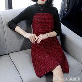 針織洋裝女2018秋冬新款修身顯瘦氣質高貴中長款長袖打底毛衣裙 莫妮卡小屋