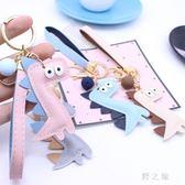 定制鑰匙扣韓版可愛創意小恐龍鏈皮質卡通掛件汽車男女士情侶包包簡約禮物  KB4579  【野之旅】