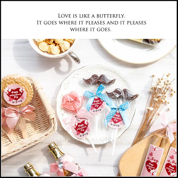 情人節禮物贈品 小鬍子&小嘴唇 巧克力(滿百份免費印名字) 告白送禮 禮物精選 感謝禮 七夕好禮
