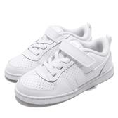 Nike 休閒鞋 Court Borough Low TDV 白 全白 皮革 基本款 低筒 運動鞋 童鞋 小童鞋【PUMP306】 870029-100