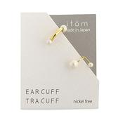 itam 日本製 珍珠環 耳掛/鉤形耳環(金) (EC031)