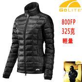 GOLITE 美國品牌 800FP 頂級輕量鵝絨羽絨外套/夾克  女~黑 (特惠價)★買就送保暖雪襪★6