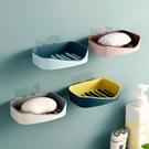 6個裝 肥皂盒吸盤壁掛創意免打孔香皂盒雙...