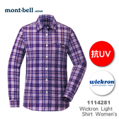 【速捷戶外】日本 mont-bell 1114281 WICKRON 女長袖襯衫(葡萄紫色),柔順,透氣,排汗, 抗UV,montbell