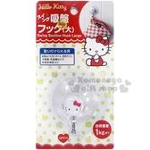 〔小禮堂〕Hello Kitty 吸盤式造型塑膠掛勾《白.大臉》吊勾.銅板小物 4573135-57418