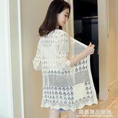 薄款開襟夏季新款鏤空寬鬆披肩針織衫小外套空調衫防曬中長款女裝
