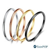 鋼手環 ATeenPOP 素面手環 時尚簡約 多款任選 白鋼手環 聖誕禮物 生日禮物