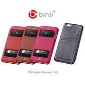 BINLI Apple iPhone 6 / 6S 4.7吋 可插卡真皮皮套 雙開窗側翻皮套 保護套