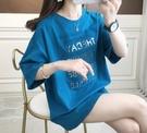 T恤 上衣M-XL學院風韓版潮寬鬆圓領3D字母上衣中長款大碼女裝MB127.7227胖胖唯依