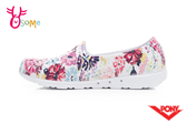 PONY TROPIC 水鞋 洞洞鞋 中童 水彩花卉 親子鞋 懶人鞋 L9420#粉紅◆OSOME奧森鞋業