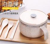 帶蓋大號 家用日式拉面碗碗筷套裝「潮咖地帶」