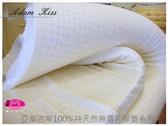 乳膠薄墊(【5*6.2尺/厚度4cm】雙人/馬來西亞原裝100%純天然 (無毒)乳膠系列 ▲來自大然恩典