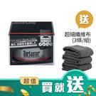 【超值買就送】日本SurLuster超耐久高濃度巴西棕櫚蠟