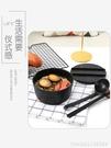 泡麵碗 泡面碗帶蓋神器日式單個大號學生宿舍飯盒碗筷套裝碗易清洗非陶瓷 星河光年