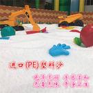 兒童家庭玩沙乳白色環保沙無毒無味塑膠顆粒沙池雪花沙珍珠沙子JD 寶貝計畫