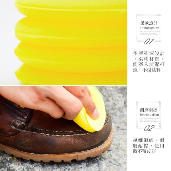 現貨 快速出貨【小麥購物】打臘海綿【Y013】單售 拋棄式海綿 洗車/打蠟/擦鞋 鍍膜海綿