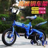快速出貨-折疊自行車18寸兒童自行車3-4-6-7-8-9-10歲童車男孩3歲寶寶腳踏車單車女孩xw