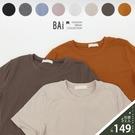 純色柔軟彈性圓領短袖T恤上衣-BAi白媽媽【310237】