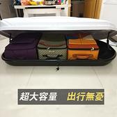 車頂行李箱SUV通用嘉際帝豪GS RAV4銳界長安CS75汽車載旅框架橫桿 叮噹百貨