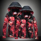 (交換禮物 聖誕)尾牙 新款棉服男韓版情侶裝棉衣潮加厚迷彩棉襖男學生冬季保暖外套