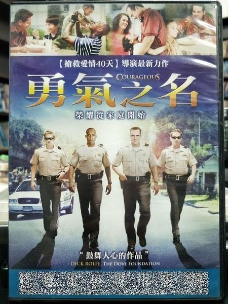 挖寶二手片-P03-375-正版DVD-電影【勇氣之名/Courageous】-搶救愛情40天導演(直購價)