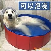 大狗狗洗澡盆折疊藥浴桶浴盆寵物游泳池浴缸大型犬洗狗池泡澡桶用品