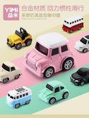 黑五好物節 兒童合金回力車玩具車套裝男孩耐摔慣性小汽車 寶寶小車1-3歲 森活雜貨